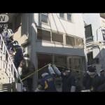 「生活費などで口論に・・・」世田谷女性殺害事件