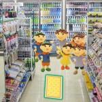 万引き届けた小学生を犯人扱いした大分県のコンビニ店・・・