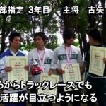青山学院大学 原晋監督10周年記念ビデオ