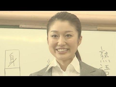 泣ける実話ドラマ 『先生と少年』