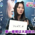 【ももクロ主演映画】幕が上がる(2015)