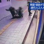 韓国・ソウルで歩道が深さおよそ5mにわたり陥没 男女2人転落