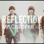 【映画】Mr.Children REFLECTION (2015)