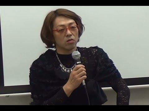 女装する東大教授・・・