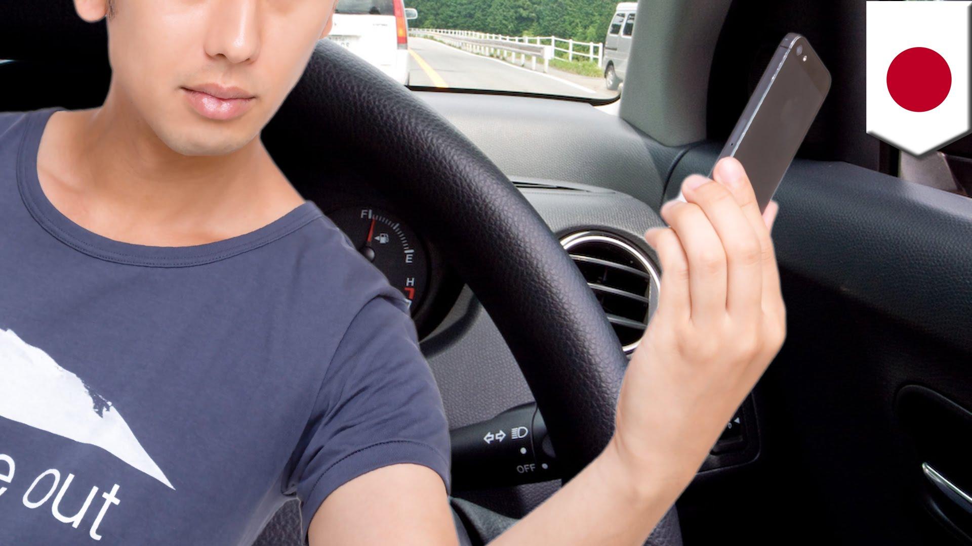無免許運転を生中継!