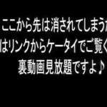 AKB48メンバーの着替えやシャワー、トイレなどの盗撮動画が流失!