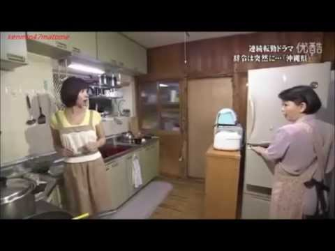 秘密のケンミンSHOW 沖縄県