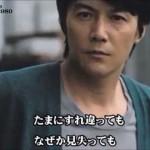 福山雅治 魂のリクエスト!