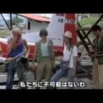 衝撃!食人ホラー映画「食人族」