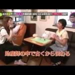 「オンナの乳首最前線 」おーくぼんぼん 2014年6月27日