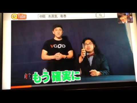 ロッチ中岡が世界のおもしろ動画に挑戦!『QTube』