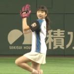 牧野真莉愛(モーニング娘。'15) 始球式で大暴騰!