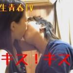 キスをする10代のカップル動画!