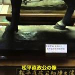 【国宝に決定!】松江城(島根県松江市殿町)
