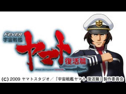 「フィーバー宇宙戦艦ヤマト」大当たり動画!