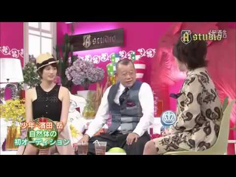 地味に人気!「濱田岳」動画