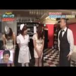 第6回『徳井義実のチャックおろさせて~や 』(2015年3月28日放送)