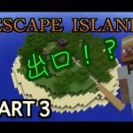 孤島からの脱出~Escape Island~(マインクラフト)