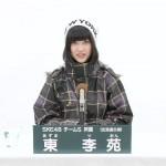 【SKE48】 AKB48 41stシングル 選抜総選挙 アピールコメント