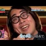 手コシャリストVS歌自慢『手コキカラオケ♡』