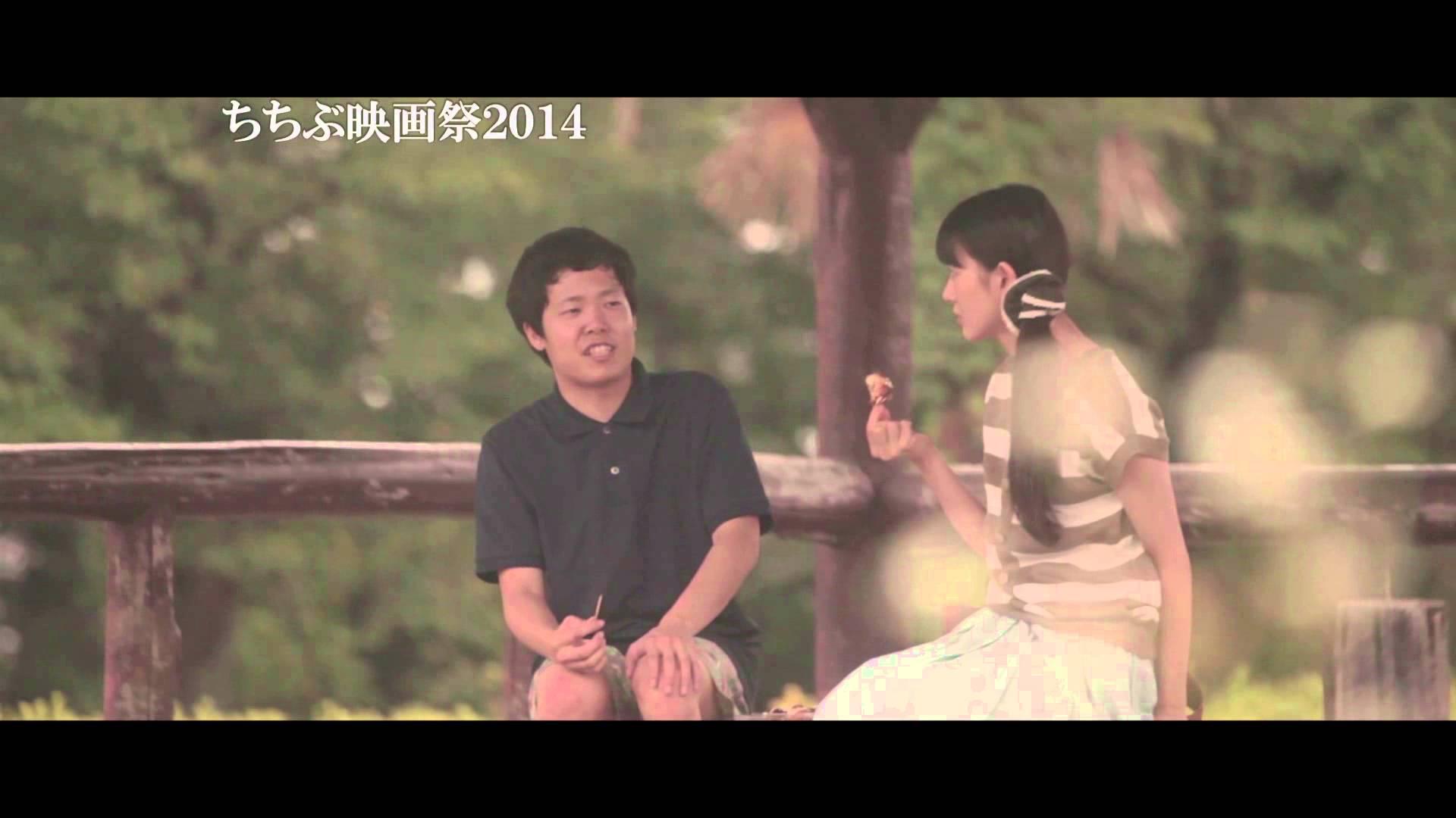 自主制作映画「解禁記念日」