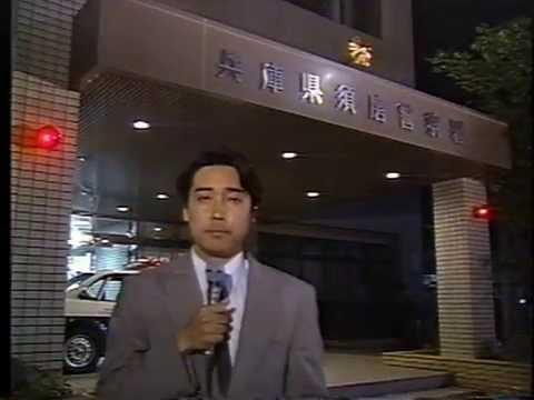 【極悪事件ファイル】神戸連続児童殺傷事件 (酒鬼薔薇聖斗事件 1997年)