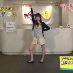 【テレビ東京】紺野あさ美アナウンサーが踊ってみた!