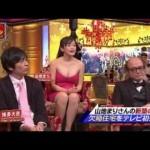 山地まりのFカップおっぱいセクシー動画集!
