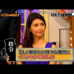 橋本マナミ 清潔感のあるセクシー動画集~
