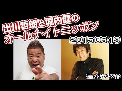 堀内健(ネプチューン)のおもしろボケ動画!