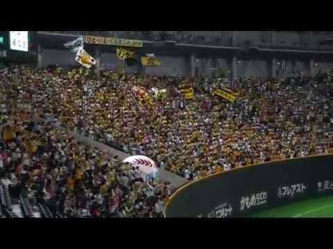 阪神タイガース応援歌 「チャンス襲来」