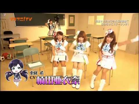 「放課後ラブライブ!」(2012年11月~12月)
