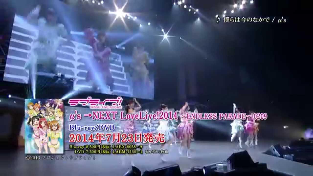 【ラブライブ!】 μ's(ミューズ)のライブ動画集!