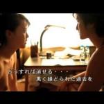 七海なな主演! 映画 『リベンジポルノ』2014年