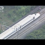 のぞみ225号 東海道新幹線の車両内でまさかの焼身自殺