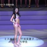 グラマーな美女がいっぱい~ 『水着審査』の動画集!