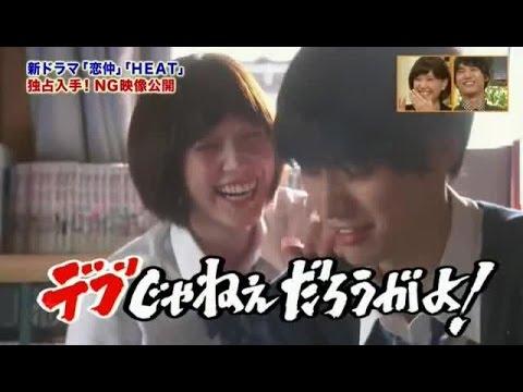 月9ドラマ「恋仲」の名場面集!