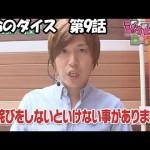パチンコ・パチスロ「ジャンバリ.TV」の新着動画!