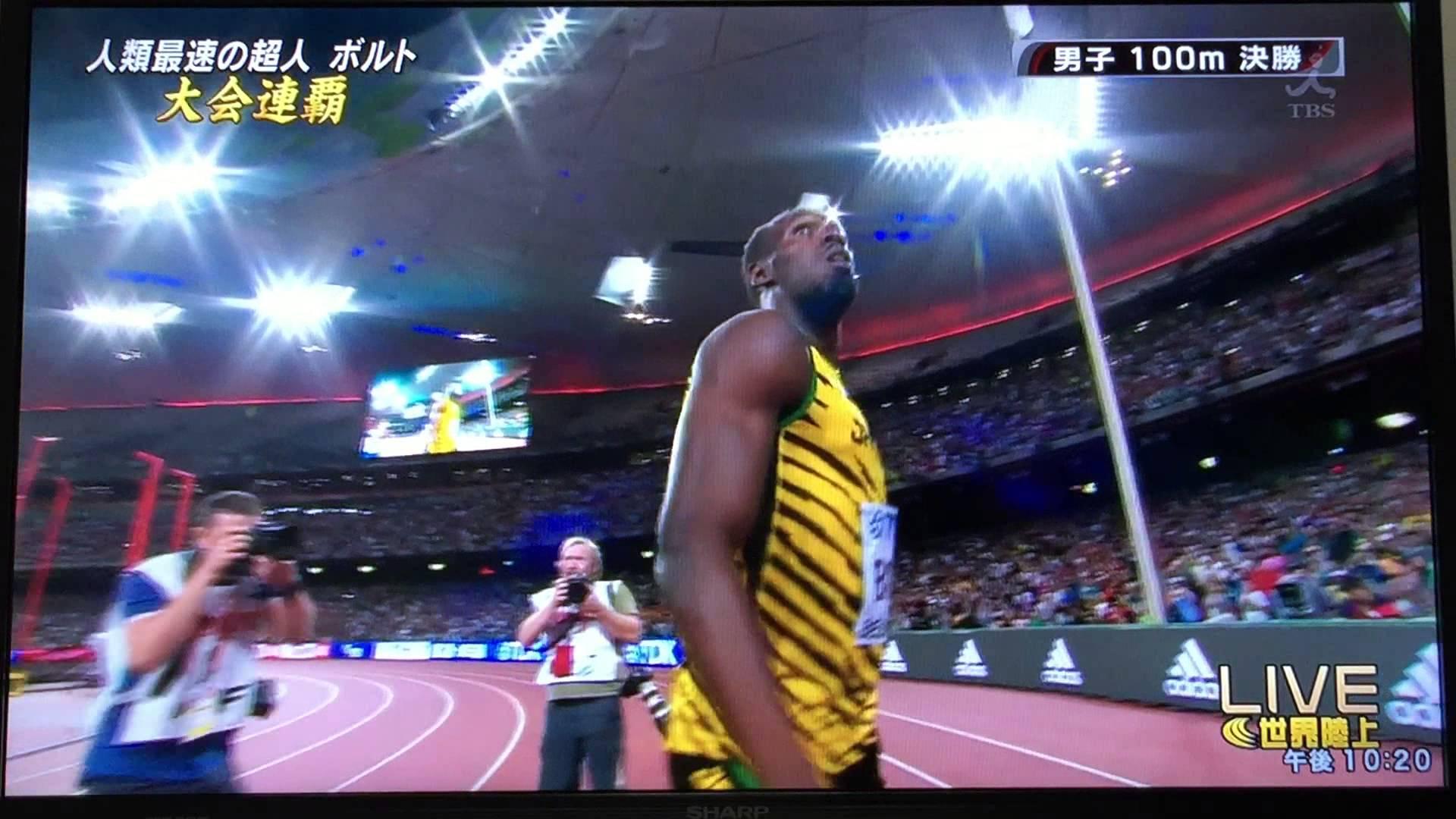【世界陸上北京 2015】 男子100m決勝 ウサイン・ボルト