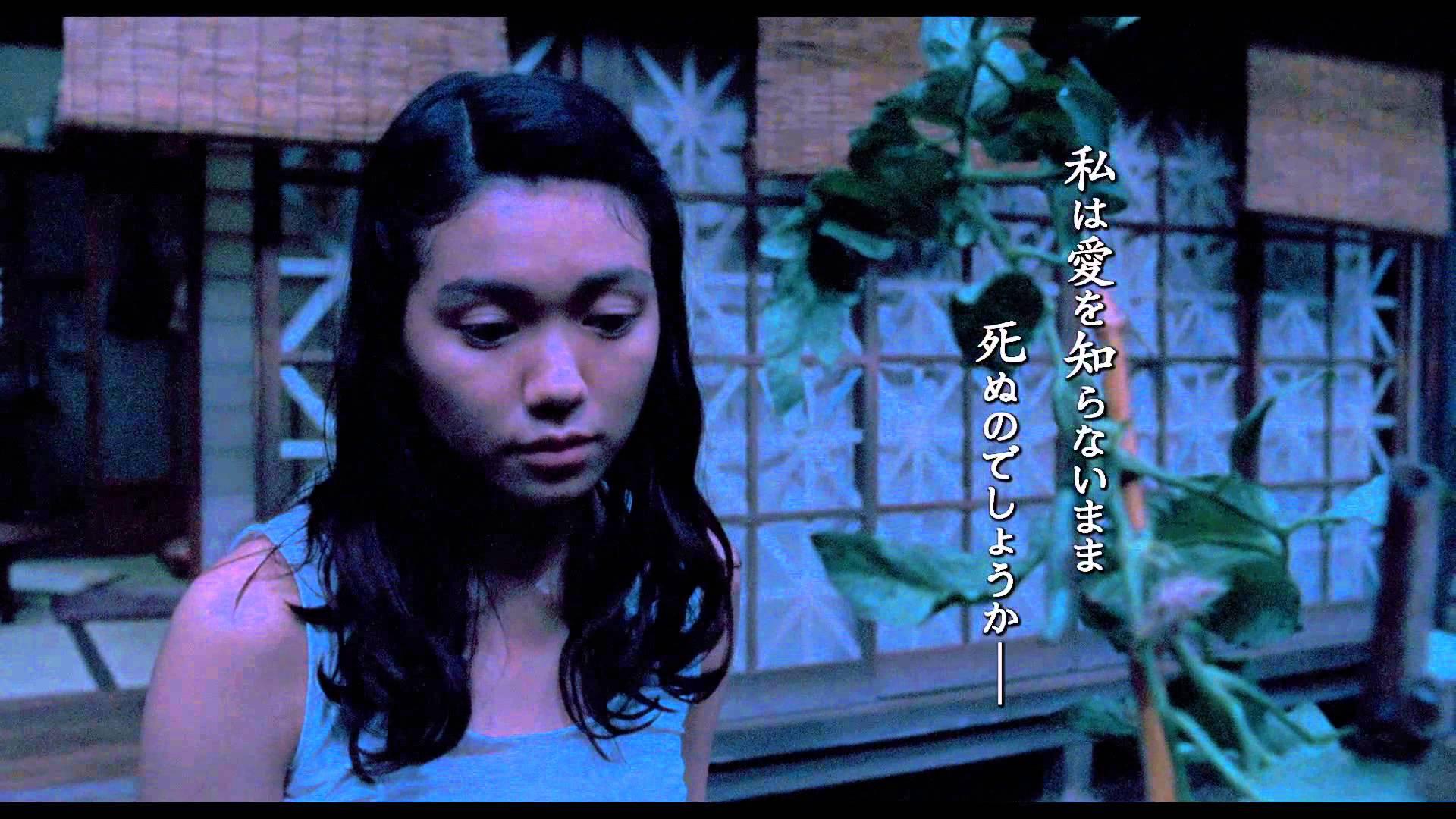 私は愛を知らないまま死ぬのでしょうか   映画『この国の空』
