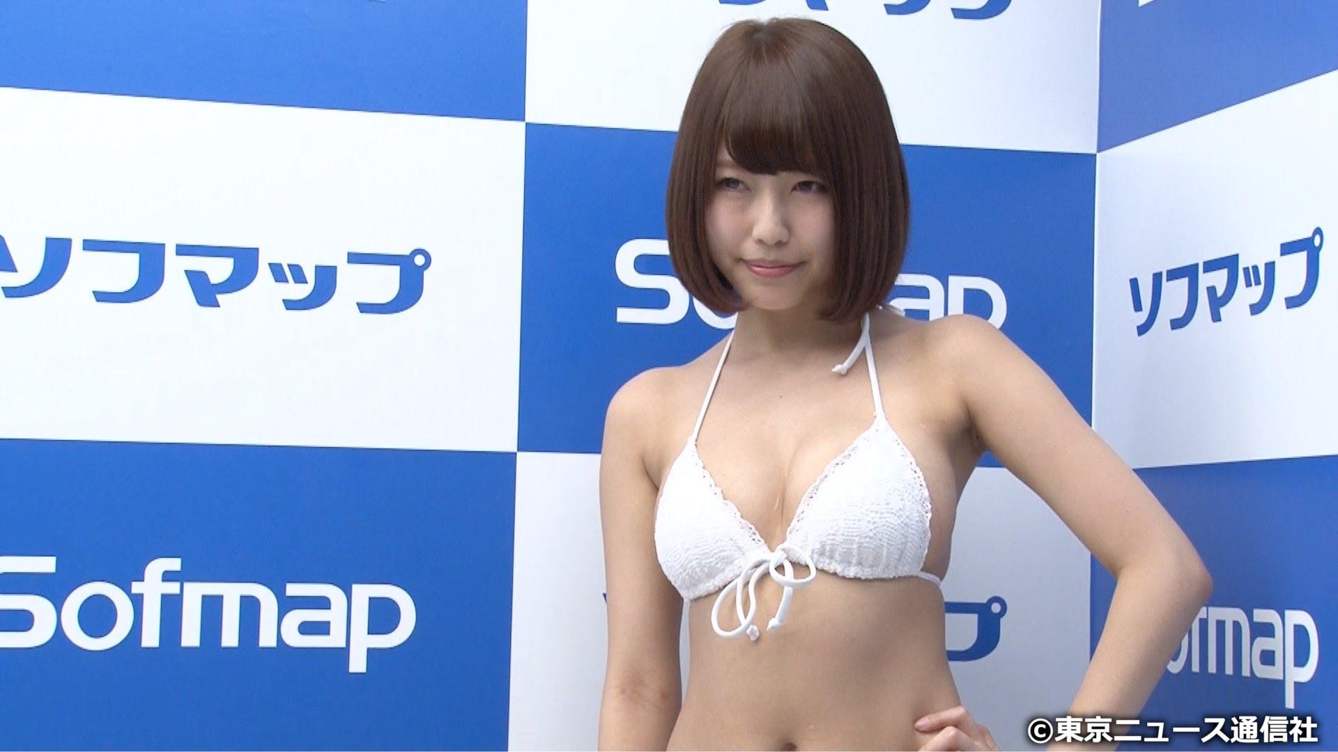 メイドからグラビアアイドルに!【Gカップおっぱい】倉田 夏希 セクシー動画