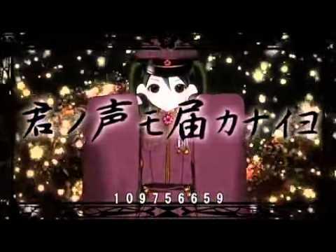 円周率で「千本桜」を歌ってみた!