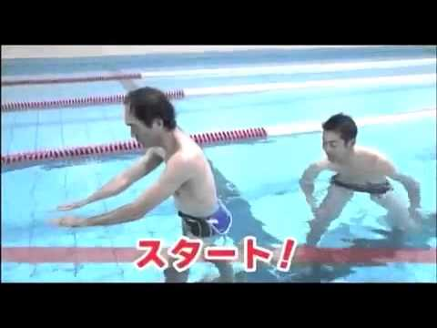 『ストッキング水泳対決』江頭2:50