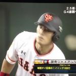 1イニング12点!巨人が阪神投手陣をめった打ち!!