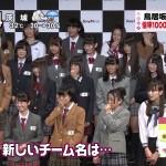 新潟発5番目の48グループ『NGT48』始動!