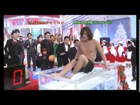 木村拓哉が熱湯風呂に挑戦!