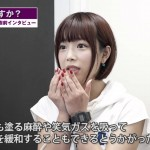 【イイね】紗倉まなの陰毛がバッチリ映ってる動画!