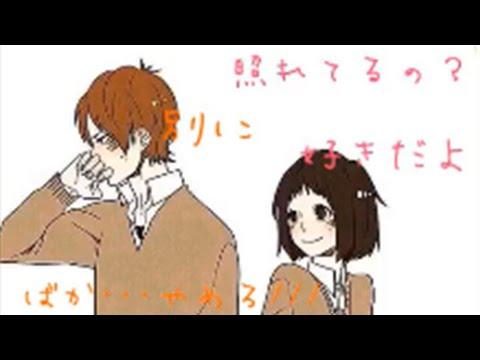 カップルのラブラブ動画!