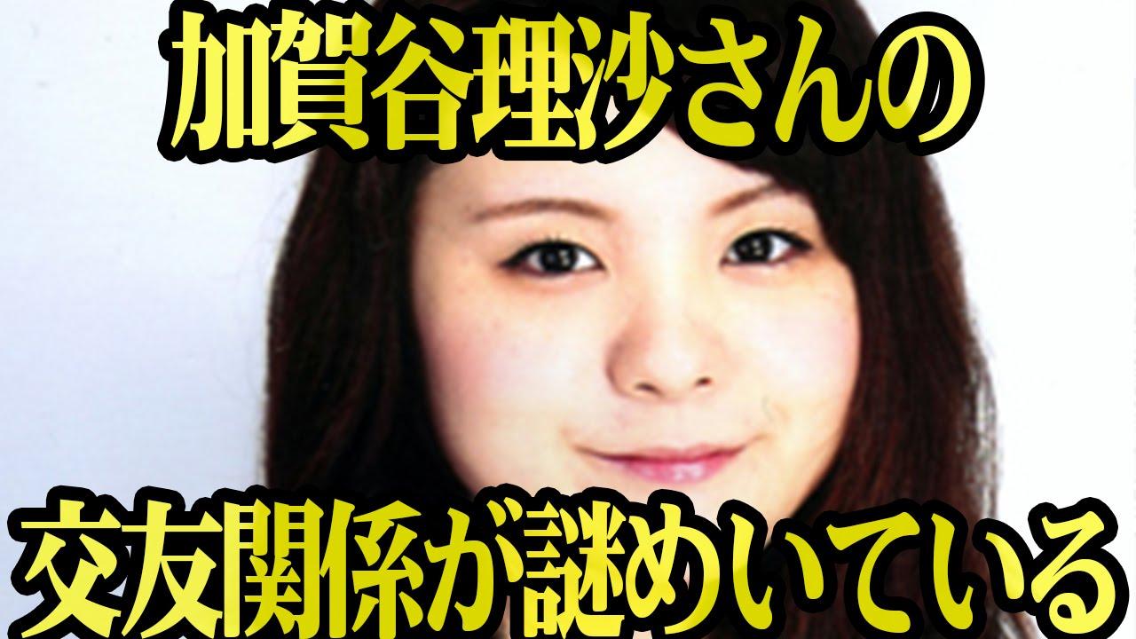「劇団ふりぃすたいる」の加賀谷理沙さん全裸殺人事件