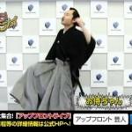 お侍ちゃん(芸人)のおもしろ動画!